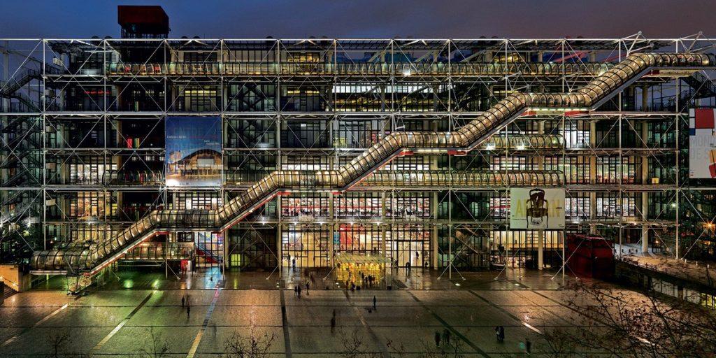 Centre Pompidou We Love Art