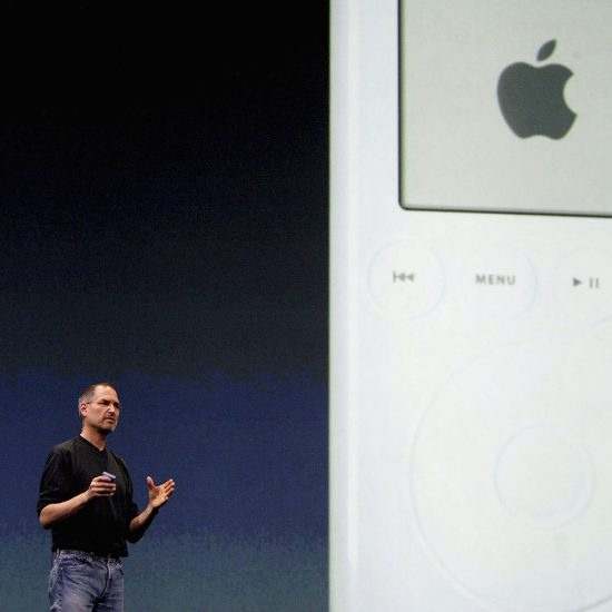 iPod 17th Anniversary