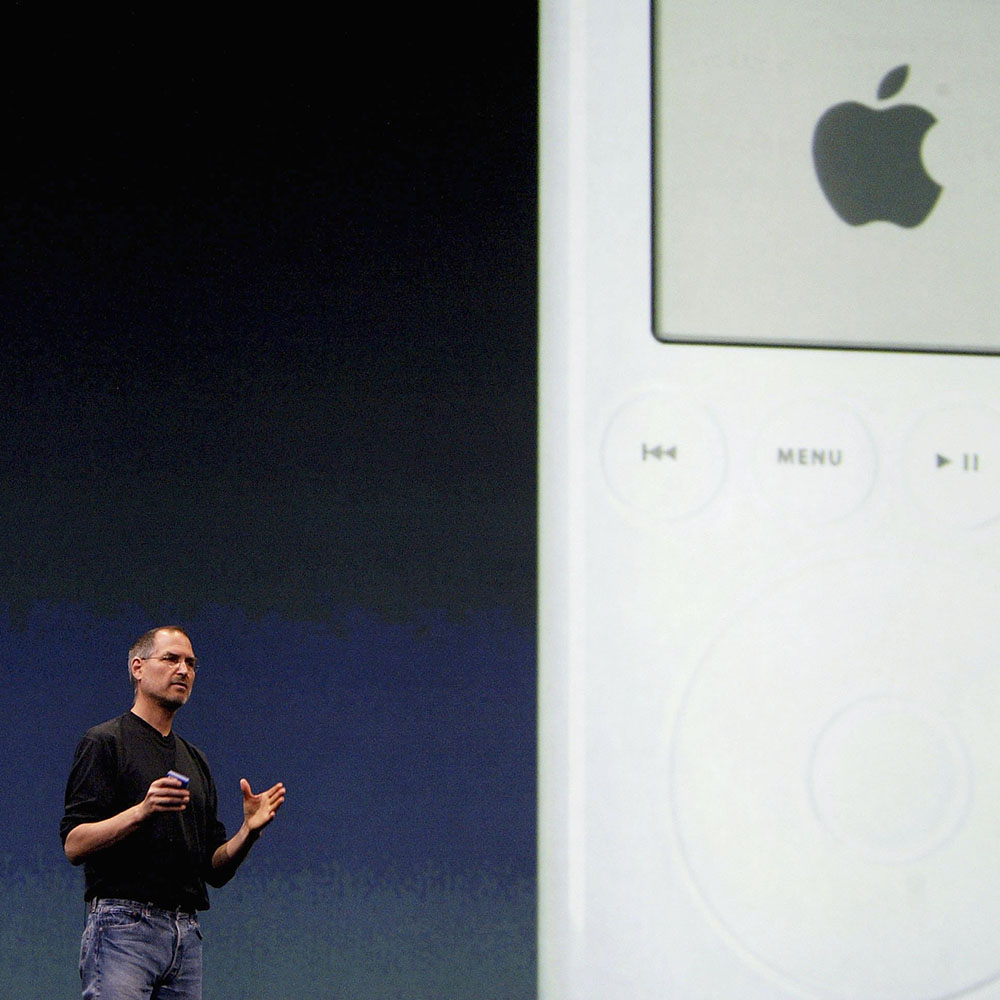 iPod 17th Anniversary